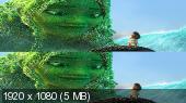Без черных полос (На весь экран) Моана 3D / Moana 3D  Вертикальная анаморфная стереопара