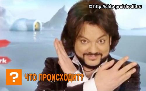 Филипп Киркоров умоляет россиян отказаться от Евровидения в Киеве