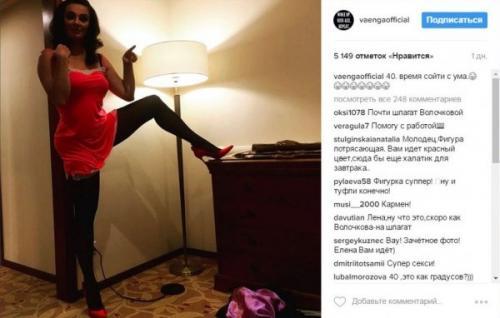 Елена Ваенга шокировала откровенным фото
