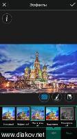 CyberLink PhotoDirector Premium 5.4.1