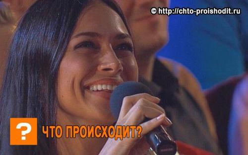 """Самбурская показала """"чистое"""" лицо"""