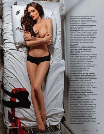 """Алена Водонаева. Обладательница пышной груди и звезда """"Дома-2"""" появлялась в множестве мужских изданий. Например, в Playboy."""