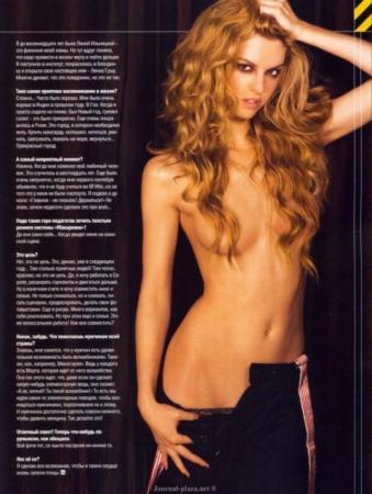 Лянка Грыу. Российская актриса театра и кино разделась для журнала Maxim.