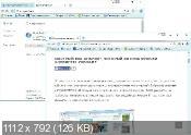 FlashPeak Slimjet 13.0.6.0 - браузер