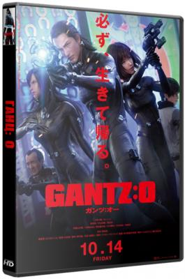 Ганц:О (Ганц: Миссия Осака) / Gantz:O (2016) BDRip 1080p