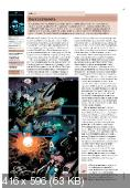 Мир фантастики №3  (март /  2017)
