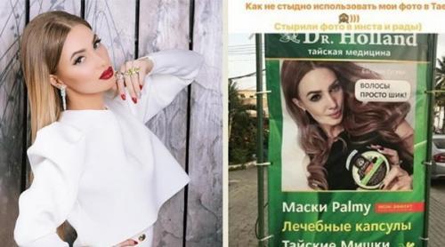 Дом 2 – последние новости и слухи на сегодня 8 марта 2017: фото Феофилактовой использовали в рекламе тайской косметики; Кпадону собирает деньги себе на подарок