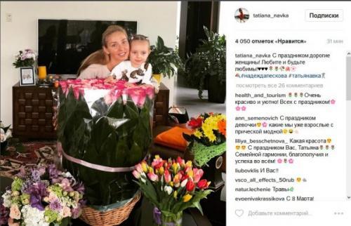 Татьяна Навка без макияжа поздравила россиянок с 8 марта