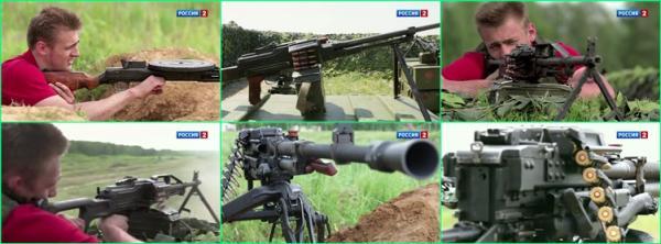 Полигон. Пулеметы (2014)