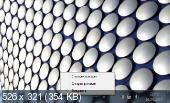 [Авторская раздача] FastSavePic 0.1 x86 [2017, RUS]