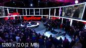 Топ Гир / Top Gear [24х01-02 из 07] (2017) HDTV 720p | Jetvis Studio, RG.Paravozik