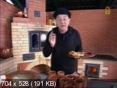 КАЗАН МАНГАЛ со Сталиком Ханкишиевым   (СУП ПИТИ из Шеки) (2012) SATRip