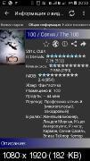 HDSerials  1.14.36 AD-Free