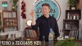 "Джейми Оливер - Коктейль ""Грей Гуз ле физ""  / Jamie Oliver's Food Tube  (2014) HDTVRip"