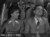 Калиф на час / Man of the Moment (1955)