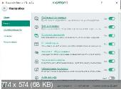 Kaspersky Internet Security 2017 17.0.0.611 (without Secure Connection) (x86-x64) (2017) [Rus]