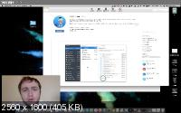 Основы работы в Mac OS X (2017) Мастер-класс