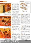 Wood Мастер №3  (июнь-июль /  2008)