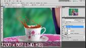 Сказочное лесное кафе. Фантазии фотошоп (2017)