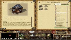 Medieval II: Total War: Kingdoms + Bulat Steel TW (2008) PC | RePack