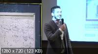 Дмитрий Сидорин. Марафон по маркетингу (2017) HDRip. Скриншот №1