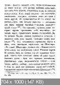 http://i89.fastpic.ru/thumb/2017/0407/42/a15831893c8bbaf04627a8bbb49e5342.jpeg