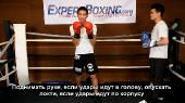 Как боксировать за 10 дней. Видеокурс (2016)