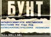 http://i89.fastpic.ru/thumb/2017/0411/19/c178c850ae7c6f3b63e4afb68b60f619.jpeg