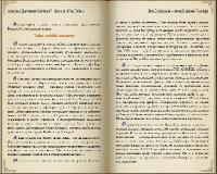 Серия книг - Щит и меч [9 томов] (2007-2009) FB2