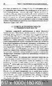 http://i89.fastpic.ru/thumb/2017/0412/ee/b3ab2927e203f8941b7faeb819c538ee.jpeg