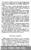 http://i89.fastpic.ru/thumb/2017/0413/2f/2dcfdc7a7fdec8a60e2a7e5c47addb2f.jpeg