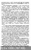 http://i89.fastpic.ru/thumb/2017/0413/80/ae775cfff12f30ec4dc2d50169fa4f80.jpeg