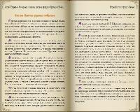 Сергей Михеенков - Собрание сочинений [24 книги] (1996-2017) FB2