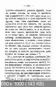 http://i89.fastpic.ru/thumb/2017/0415/3b/77ec63b13a12bd54e81fe394f945c93b.jpeg