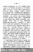 http://i89.fastpic.ru/thumb/2017/0415/bf/3af63e5585ae47ac4c15814901a8b0bf.jpeg