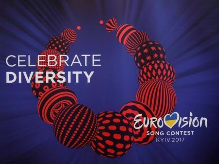 России могут запретить участвовать в «Евровидение-2018»