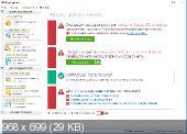 Reg organizer 7.70 rus - акция! бесплатная лицензия!. Скриншот №1