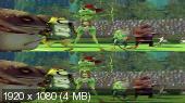 Без черных полос (На весь экран) Принцесса-лягушка 3D / Frog Kingdom 3D  Вертикальная анаморфная стереопара