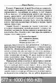 http://i89.fastpic.ru/thumb/2017/0417/c1/c10fb6f64df9c24fcb11335d15384cc1.jpeg