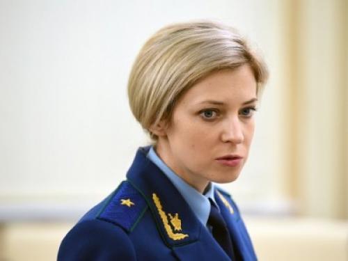 Госдуму просят запретить клип звезды «Орла и решки» Антона Лаврентьева