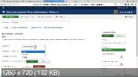 Joomla 3 с Нуля до Гуру (2016) Видеокурс