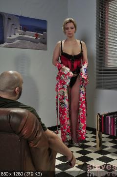 Секс с кривым хум