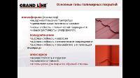 http://i89.fastpic.ru/thumb/2017/0420/60/f724cd3badd5b809f59f06cfb0e85760.jpeg