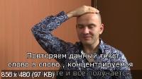 Марков Антон. Самогипноз (2016)