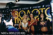 http://i89.fastpic.ru/thumb/2017/0421/14/71eabbefc50635872012ac08052a2314.jpeg