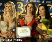 http://i89.fastpic.ru/thumb/2017/0421/6c/e3db6927be79a87eef160d1f7ebb626c.jpeg