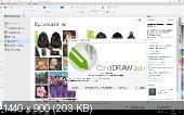CorelDRAW Graphics Suite 2017 19.1.0.419 Special Edition + контент