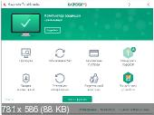 Kaspersky Total Security / Kaspersky Internet Security / Антивирус Касперского 19.0.0.648 Beta