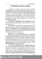 http://i89.fastpic.ru/thumb/2017/0422/e2/fa0d523b712f46040bd53c22f47fe7e2.jpeg