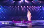Балет Аллы Духовой «TODES» - 30 лет (Праздничное шоу) (23.04.2017) SATRip